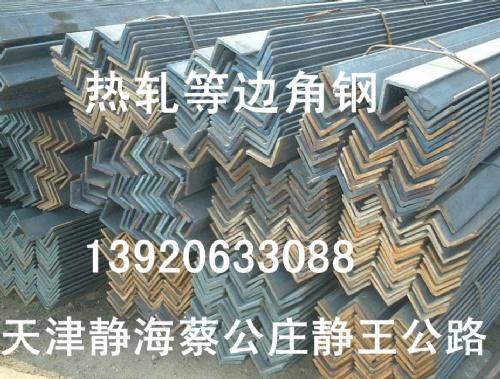 天津市烨鑫盛钢材销售有限公司