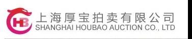 上海厚福艺术品投资有限公司