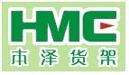 惠州市本泽工业设备有限公司