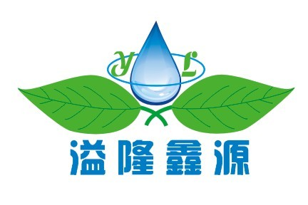 深圳市溢隆鑫源水处理过滤设备有限公司