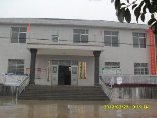 浏阳市金汉中药材种植专业合作社